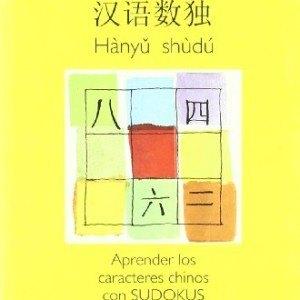 Hny-shd-Aprender-los-caracteres-chinos-con-sudokus-0